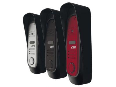 Как выбрать вызывную панель к домофону ?
