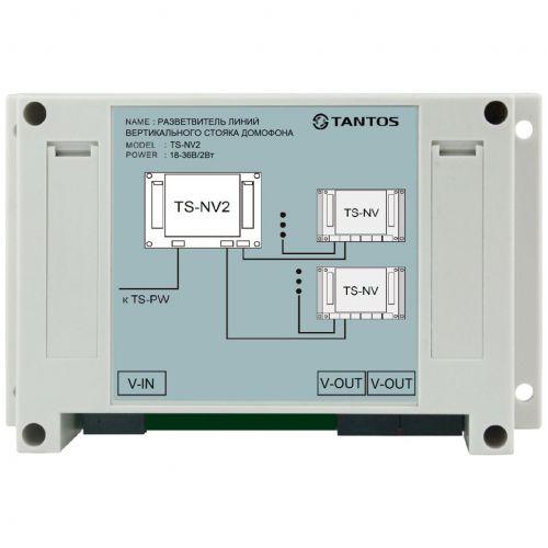 Разветвитель Tantos TS-NV2 на 2 ветви