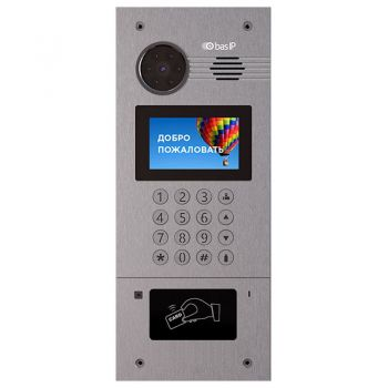 IP вызывная видеопанель BAS-IP AA-07B/H v4