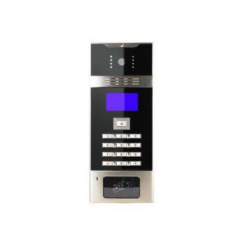 IP вызывная панель Bas IP AA-05 v3 Hybrid