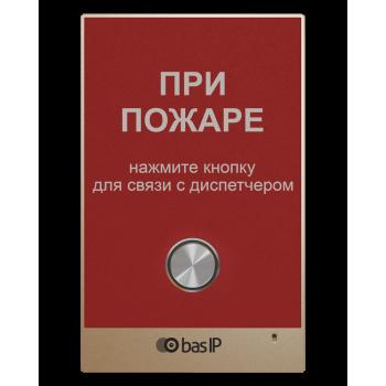 Вызывная панель BAS-IP AV-02 FP