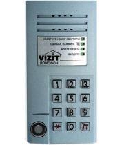 Вызывная аудиопанель Vizit БВД-SM100