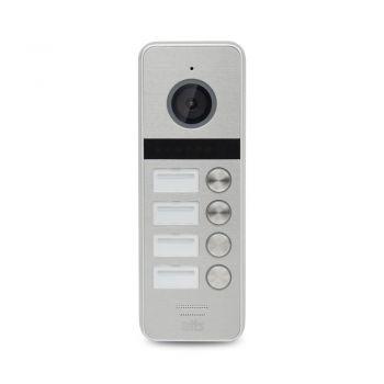 Вызывная видеопанель Atis AT-404HD Silver