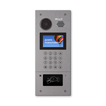 Вызывная панель Bas-IP AA-07BH (silver)