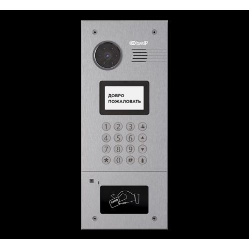 Вызывная видеопанель домофона BAS-IP AA-05 v3